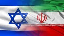 شروط احتمالی اسرائیل برای موافقت با احیای برجام