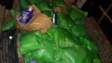 یمن کے مشرق میں منشیات کی سب سے بڑی کھیپ ضبط کر لی گئی