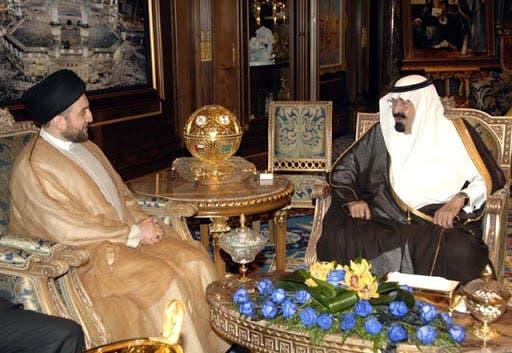 الملك عبد الله بن عبد العزيز والسيد عمار الحكيم