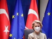 تركيا: سعداء بأن تقود المفوضية الأوروبية امرأة