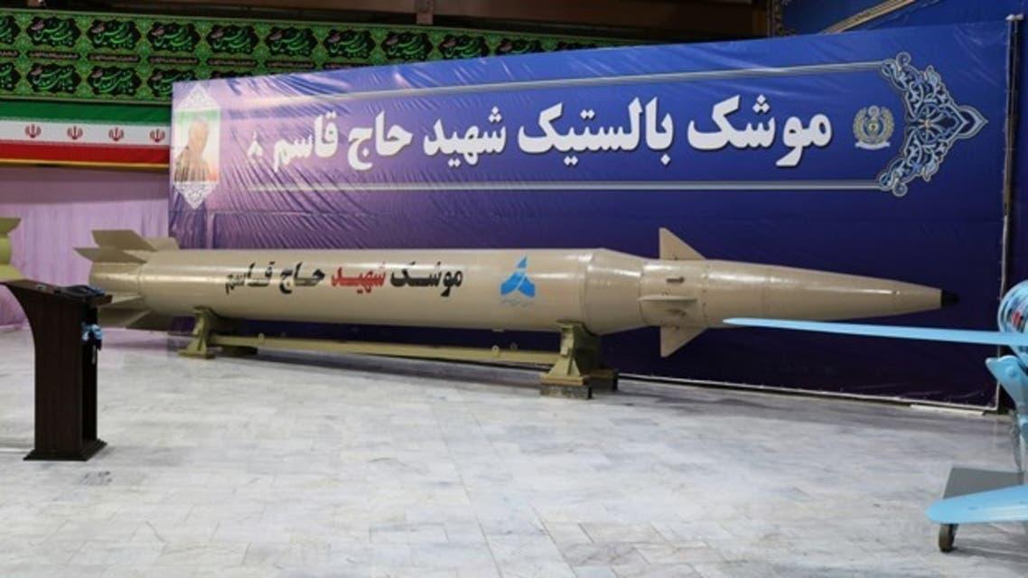 موشک بالستیک ایرانی