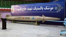 تحقیقات کنگره: چین به فروش فناوری موشکهای هستهای خطرناک به ایران ادامه میدهد