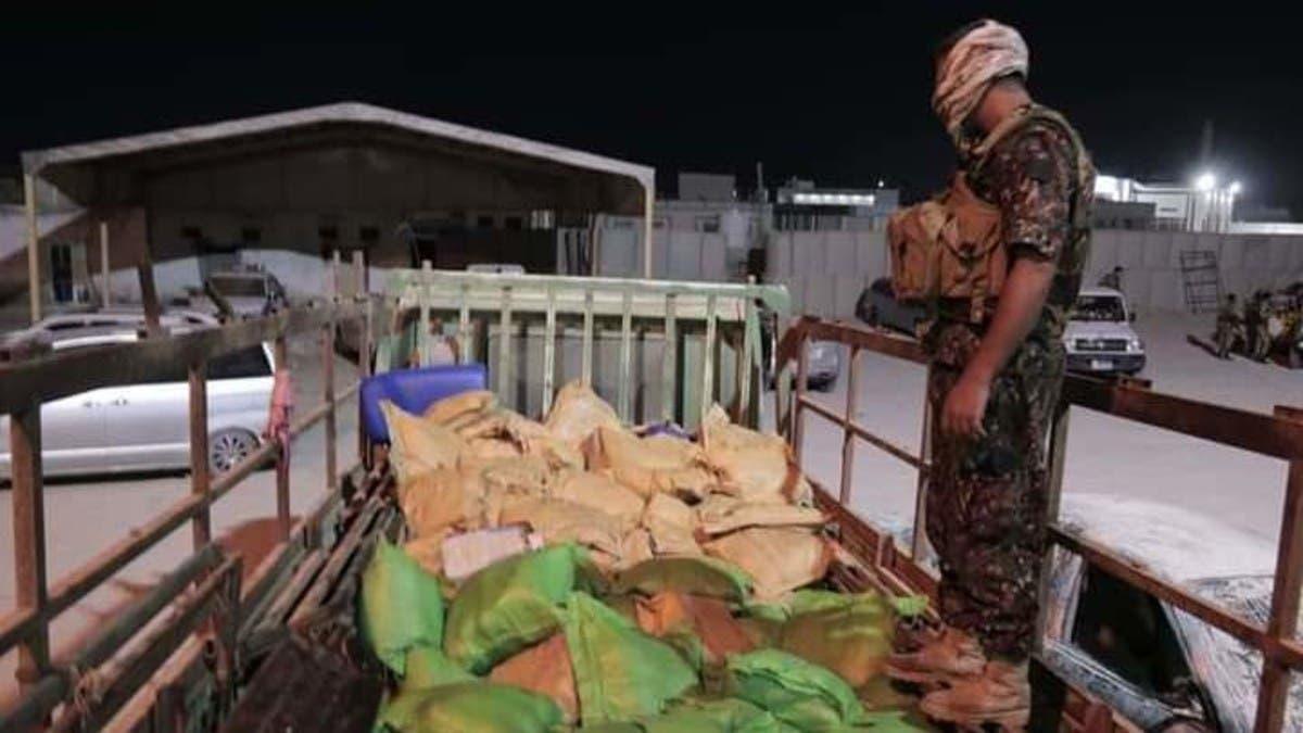 بالصور.. ضبط أكبر كمية مخدرات شرق اليمن