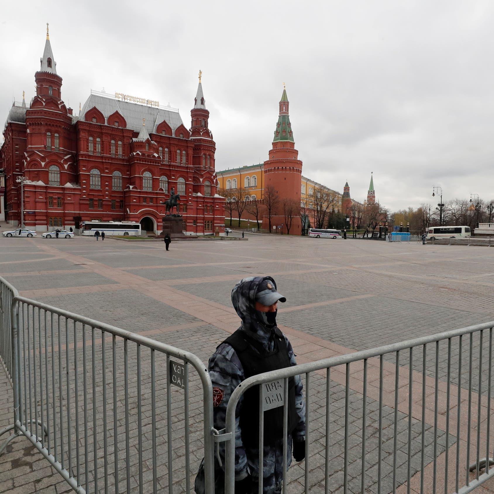 """""""كورونا"""" يعيد موسكو إلى أسواق الدين.. طرحت سندات للمرة الأولى منذ 2013"""