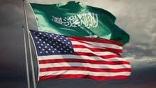 سعودی عرب اپنی دفاعی صنعت میں امریکا کی سرمایہ کاری کے لیے کوشاں