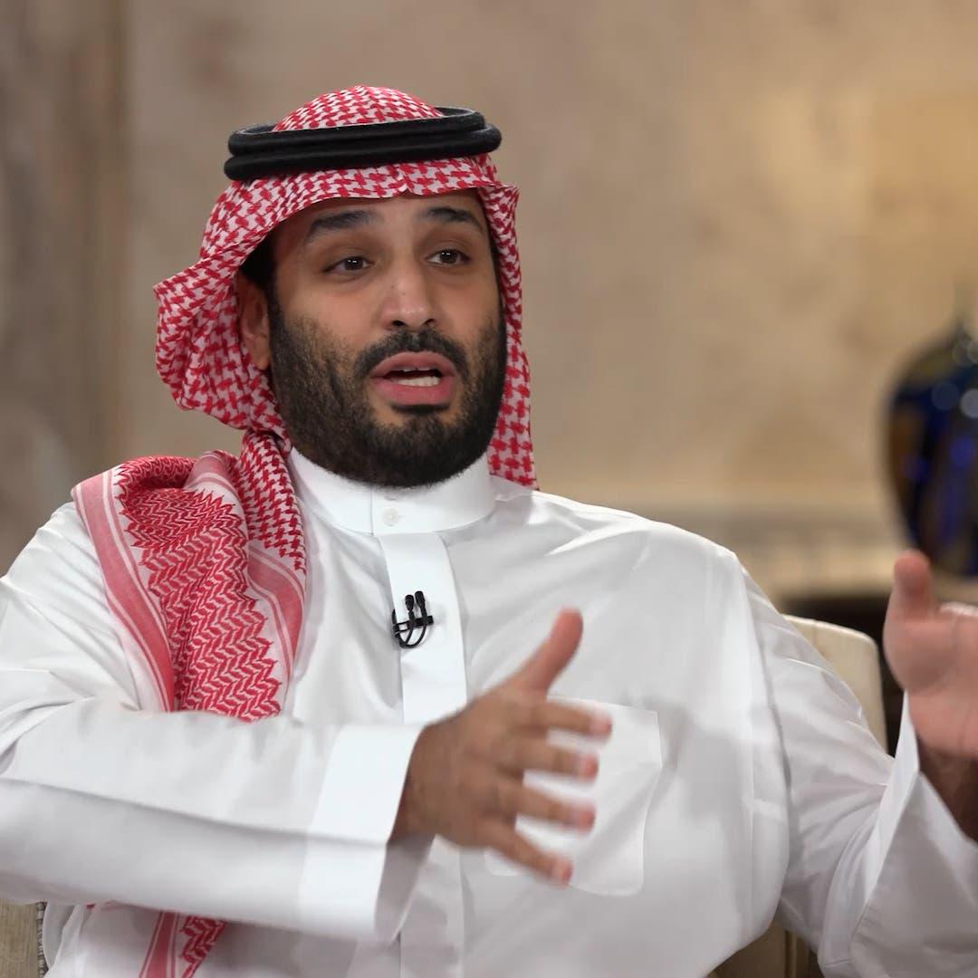 ولي العهد: لا ضريبة على الدخل في السعودية والقيمة المضافة قرار مؤقت