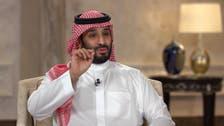 ولي العهد السعودي: سلوك إيران السلبي هو مشكلتنا معها