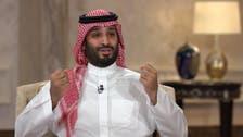 سعودی ولی عہد کی نومنتخب جاپانی وزیر اعظم کو پارٹی انتخابات میں جیت پر مبارکباد