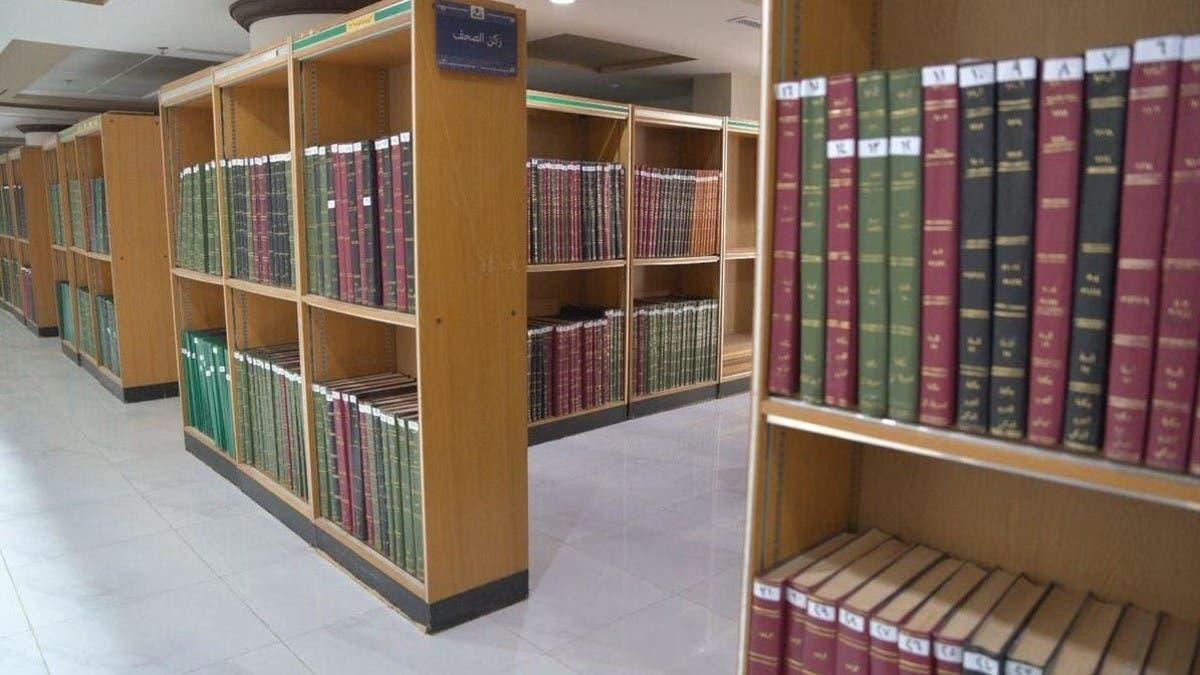 هذا ما تحتفظ به مكتبة الحرم المكي
