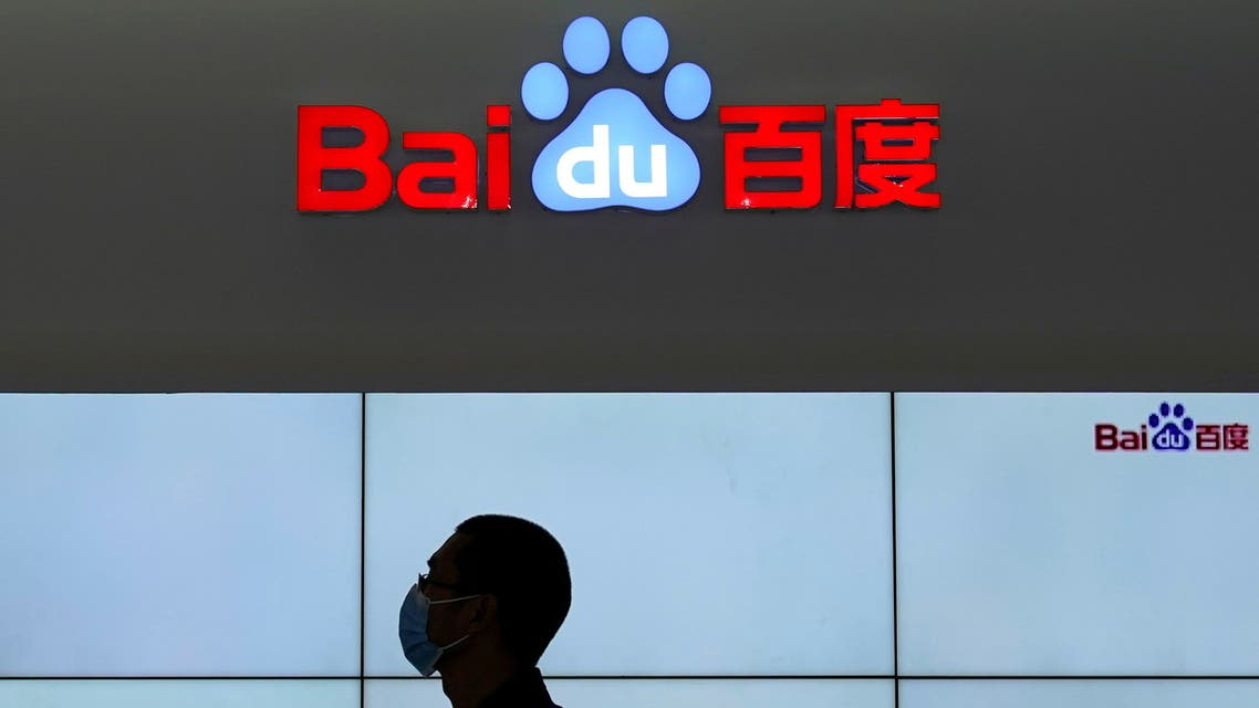 A logo of Baidu is seen during the World Internet Conference (WIC) in Wuzhen, Zhejiang province, China, November 23, 2020. (File Photo: Reuters)