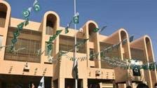 عوامی شکایات:الریاض میں تعینات پاکستانی سفیرمعطل،6 سفارتی افسر وطن طلب
