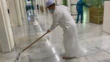 ملائیشین وزیر کی حرم مکی کی صفائی کی تصویر توجہ کا مرکز