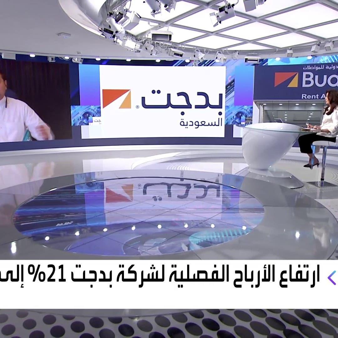 """""""بدجت"""" للعربية: استقرار عمليات التأجير قصير الأجل على مدار ربعين"""