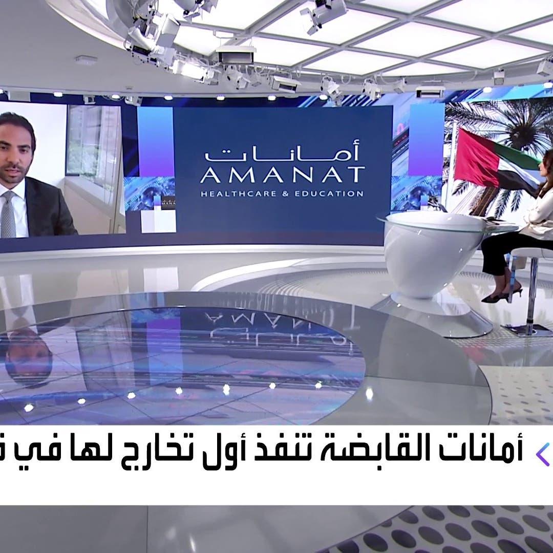 """رئيس """"أمانات"""" يوضح للعربية سبب التخارج من """"تعليم القابضة"""""""