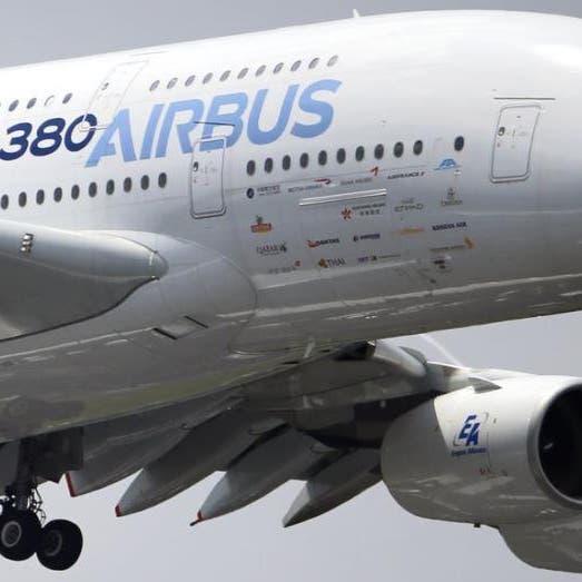 إيرباص تضاعف مستهدفات الأرباح.. خطة لتعزيز المنافسة مع بوينغ
