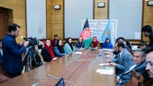 پارلمان بریتانیا: از حضور معنادار زنان افغان در روند صلح حمایت میکنیم