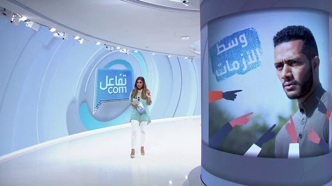 تفاعلكم | إنجي المقدم نجمة الأعمال الوطنية في رمضان ومحمد رمضان غارق في الأزمات