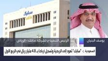"""رئيس """"سابك"""" للعربية: مستمرون في التوزيعات بعد الانضمام لـ""""شريك"""""""