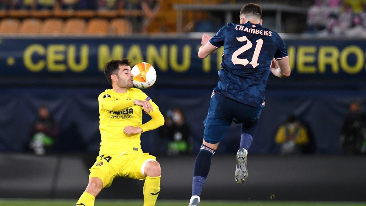 أرسنال يسقط أمام فياريال في الدوري الأوروبي