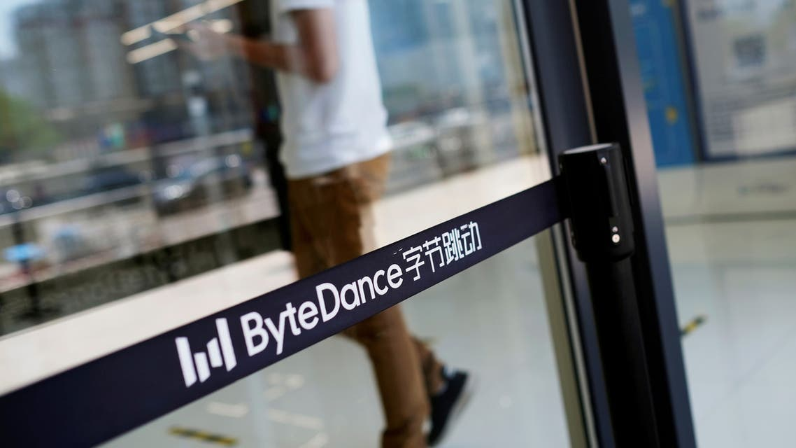 FILE PHOTO: A logo of ByteDance at its office in Beijing, China July 7, 2020. (File Photo: Reuters)