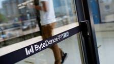 Chinese regulators warn fintech firms against anti-monopoly behavior