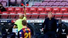 كومان يغيب عن دكة برشلونة مباراتين