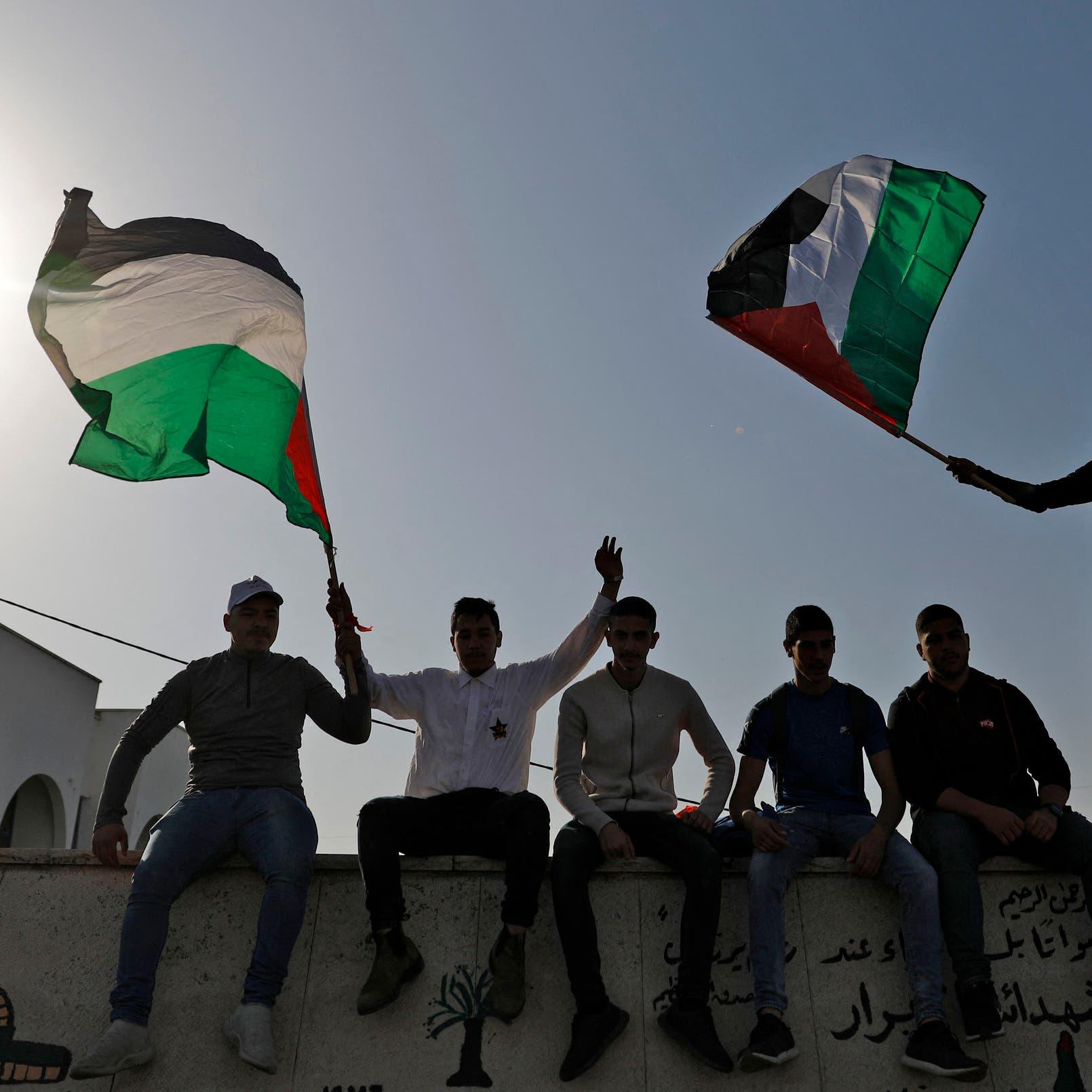 """الاتحاد الأوروبي عن تأجيل انتخابات فلسطين """"مخيب للآمال"""""""