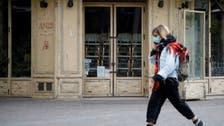 """مدن أوروبية """"تئن"""".. تغييرات مؤلمةفي تصنيف المدن بسبب كورونا"""