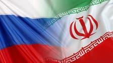 واکنش روسیه به فایل صوتی ظریف: منافع خود را با اظهارات نسنجیده معامله نمیکنیم