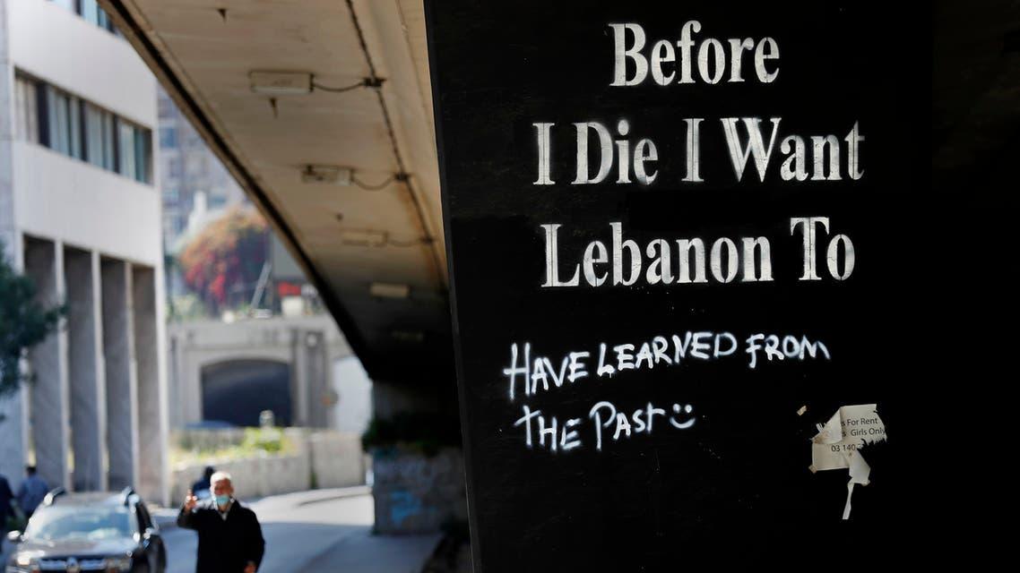 من بيروت (أسوشييتد برس)