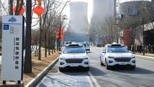 أول تاكسي ذاتي القيادة بالعالم يجوب شوارع الصين.. وتطلبه بالهاتف
