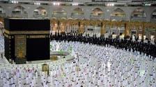 """رمضان کے آخری عشرے کے لیے """"حرمین جنرل پریذیڈنسی"""" نے تیاریاں بڑھا دیں"""