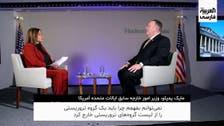 ویدیوی مصاحبه العربيه با پمپئو؛ «ظریف تروریستی است در لباسی زیبا»
