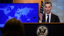 سعودی تعاون کے بغیر یمن قضیے کا کوئی حل ممکن نہیں: امریکی وزارت خارجہ