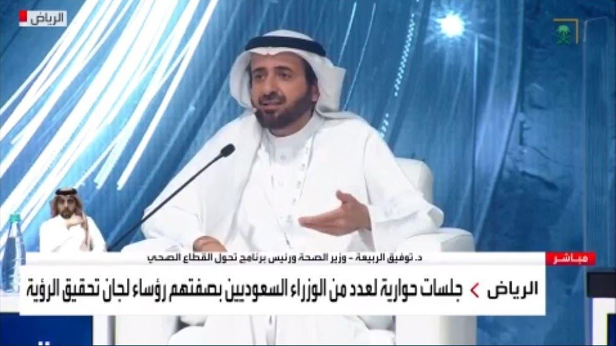 وزير الصحة السعودي: اقتربنا من 9.5 مليون لقاح ونحرص جودة اللقاحات وليس الكم