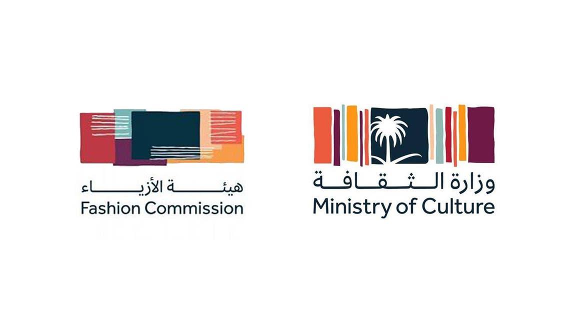 هيئة الأزياء السعودية