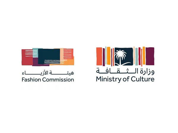 السعودية: هيئة الأزياء تُنهي بناء استراتيجيتها لتطوير القطاع