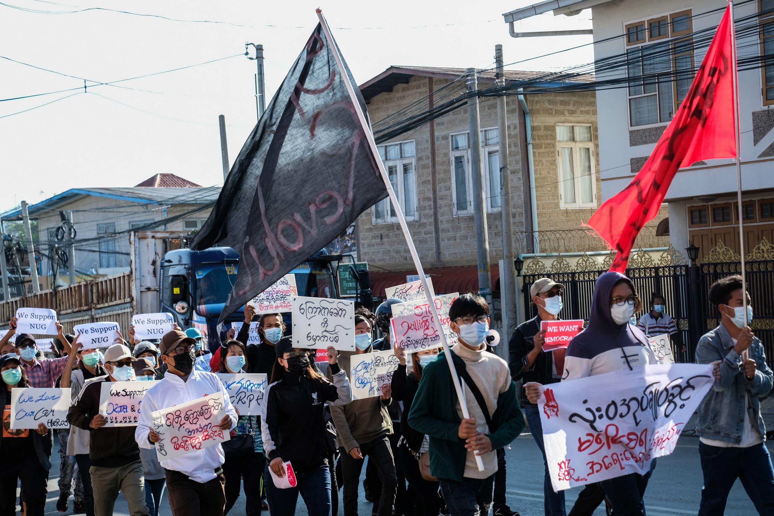 من الاحتجاجات المناهضة للانقلاب في مدينة تونغي اليوم