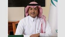 السعودية.. تعيين منصور بن ماضي رئيساً تنفيذياً لصندوق التنمية العقارية