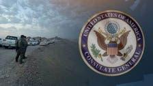 آمریکا: به حمایت از نیروهای پیشمرگ و عراقی پایبند خواهیم بود