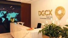 اسرائیلی تاجروں کو 'دبئی گولڈ اینڈ کموڈٹیز ایکسچینج' میں کاروبار کی اجازت
