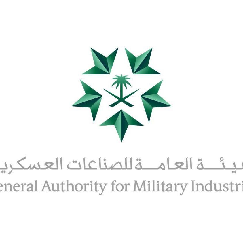 هكذا نمت الصناعات العسكرية في السعودية لتحقيق رؤيتها 2030