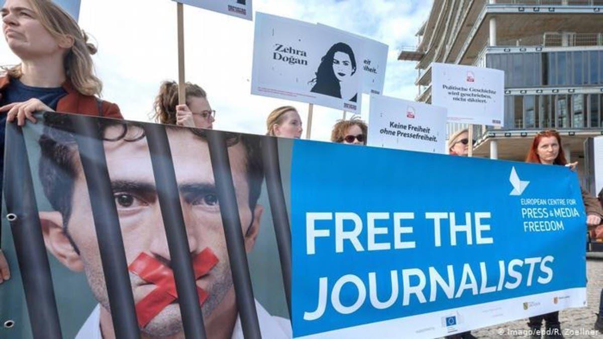 بمناسبة اليوم العالمي للصحافة.. واقع سيئ للصحافيين الأتراك