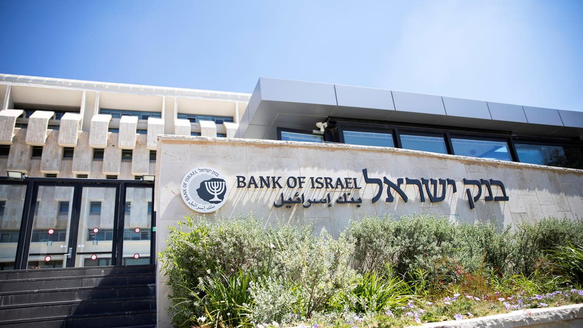 FILE PHOTO: The Bank of Israel building is seen in Jerusalem June 16, 2020. (File Photo: Reuters)