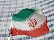 غوتيريش: إيران فقدت حق التصويت الأممي بسبب الديون
