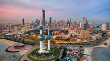 عراقيل تعيق إقرار الضرائب في الكويت.. قد تستغرق سنوات