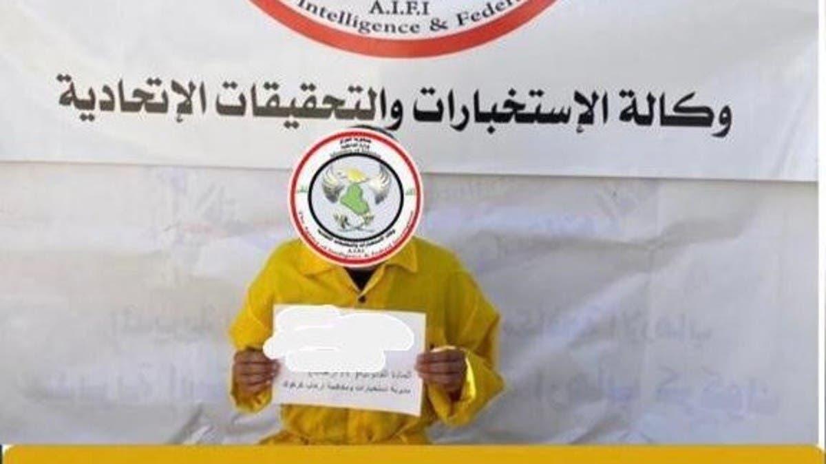 الاستخبارات العراقية تلقي القبض على قيادي داعشي بالفلوجة
