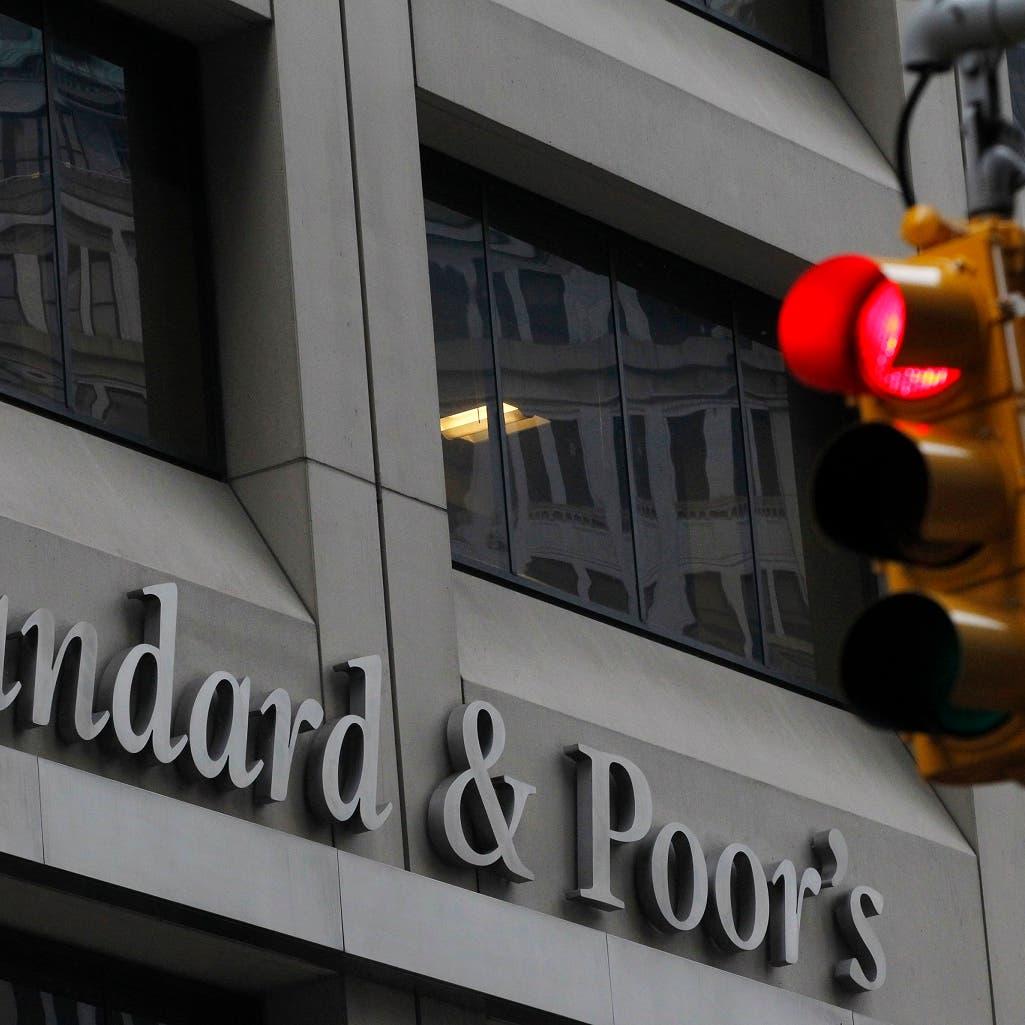 ستاندرد آند بورز: إصدارات الصكوك قد تصل إلى 155 مليار دولار العام الجاري