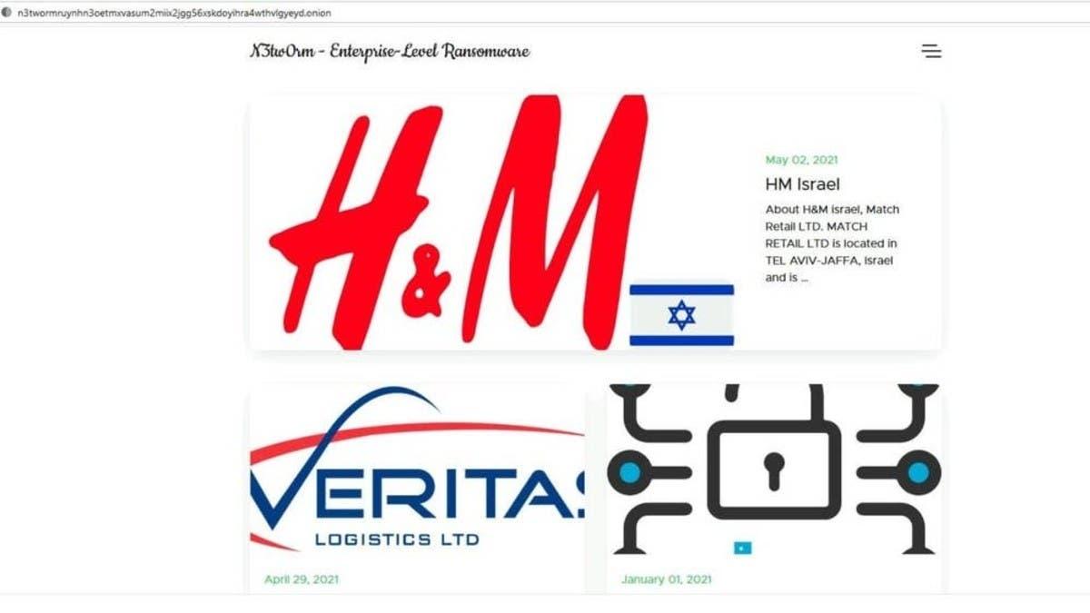 قراصنة إيرانيون يهاجمون متاجر H&M في إسرائيل