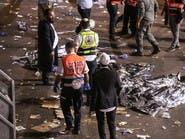 """إسرائيل.. """"مكتب مراقب الحكومة"""" يفتح تحقيقاً بالتدافع القاتل"""